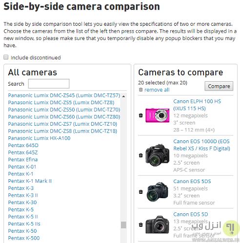 جدول مقایسه دوربین دیجیتال