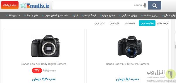 مقایسه دوربین های عکاسی سامسونگ
