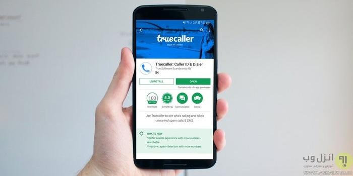 رفع مشکل برنامه تروکالر (Truecaller) : عدم اتصال ، کار نکردن و..