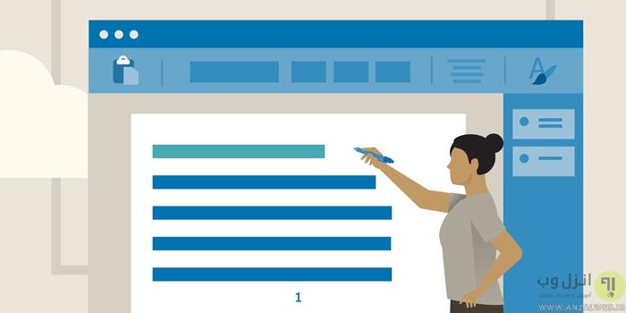 آموزش کامل شماره گذاری صفحات در ورد : درج در عناوین ، تیتر ها و..