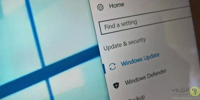 آموزش گام به گام تصویری آپدیت ویندوز 10 به آخرین نسخه