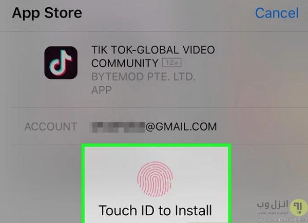 طرز استفاده از برنامه tik tok