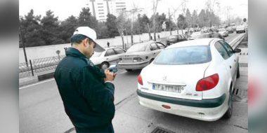 اعتراض به خلافی خودرو