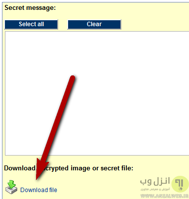 سایت رمزگذاری متن