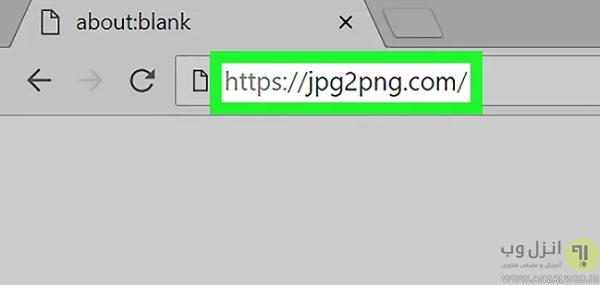 تبدیل jpg به png