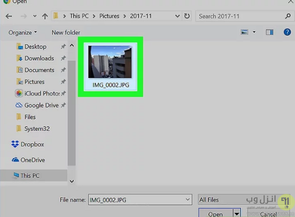 تبدیل عکس به png در فتوشاپ