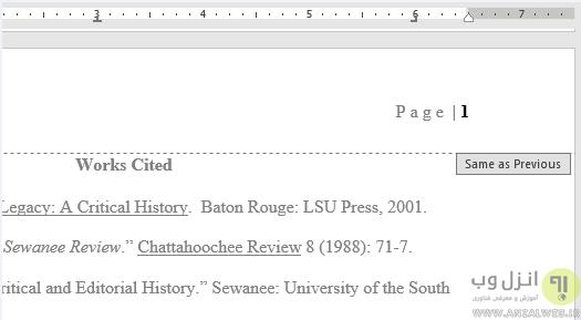 شماره گذاری صفحات پایان نامه در ورد 2013
