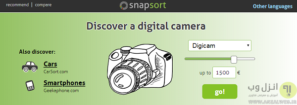 مقایسه کیفیت دوربین های عکاسی