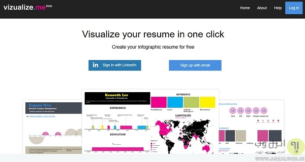 سایت Visualize.me برای اینفوگرافیک آنلاین و رایگان