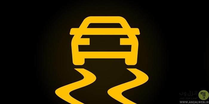 ESP در ماشین چیست؟ چه وظایف و کاربردی در خودرو دارد؟