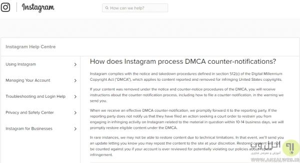 قانون کپی رایت در اینستاگرام چیست؟ دلیل حذف خودکار پست اینستاگرام