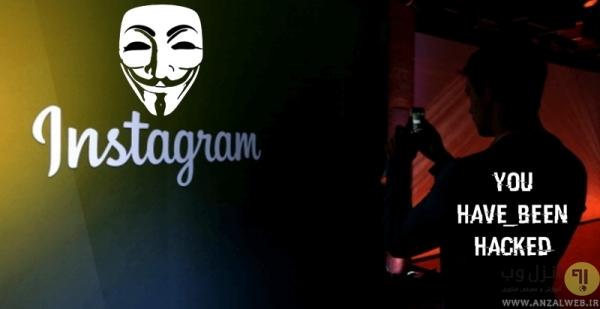 آمار هک شدن اکانت های اینستاگرام