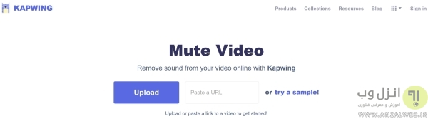 سرویس حذف صدای فیلم آنلاین Kapwing