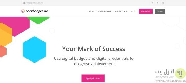 Open Badges برای طراحی آنلاین بج سینه و طراحی پیکسل
