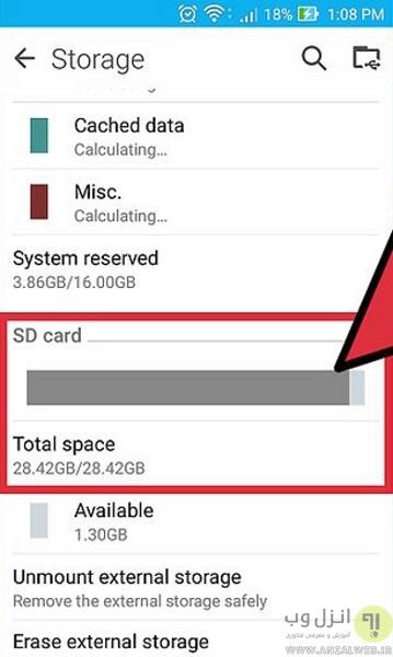 خرید و اضافه کردن مموری کارت برای رفع مشکل Storage Space Running Out