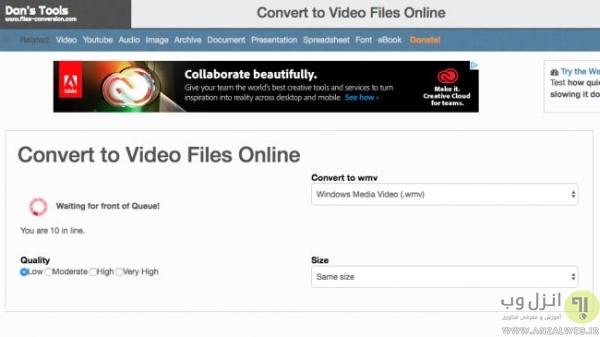 ابزار تبدیل کننده ویدیو Convert to Video Files
