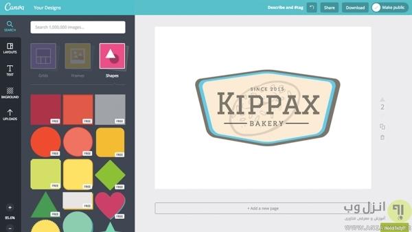 ساخت و طراحی بج سینه آنلاین با سرویس Canva
