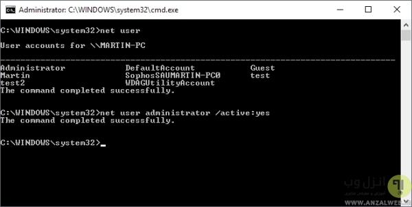 نحوه فعال کردن حساب Administrator در ویندوز 10، 8 و 7