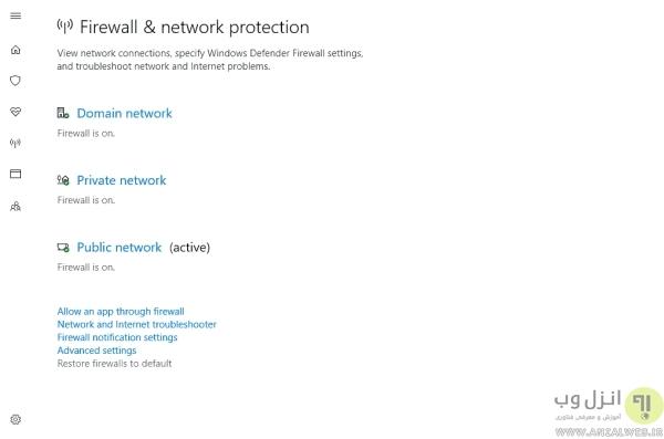 ریست کردن تنظیمات Firewall برای