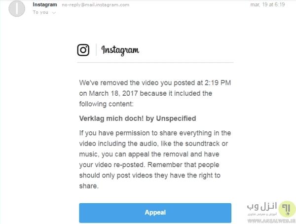روش تشخیص نقض قانون کپی رایت در اینستاگرام