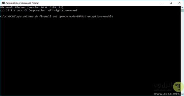 رفع مشکل اجرا نشدن فایروال در ویندوز 10 با استفاده از Command Prompt