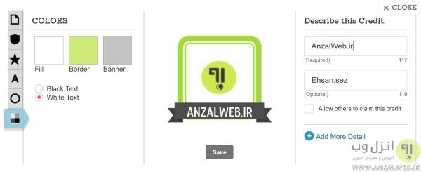 سایت Credly برای طراحی آنلاین نشان سینه