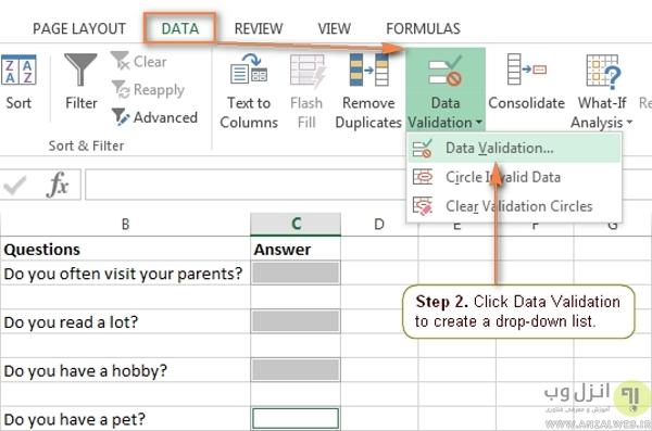 روش ساخت و ایجاد لیست کشویی ساده در اکسل برای جواب نظر سنجی و..