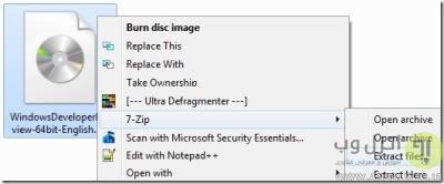 انتقال فایل نصب ویندوز روی هارد برای نصب ویندوز توسط هارد اکسترنال