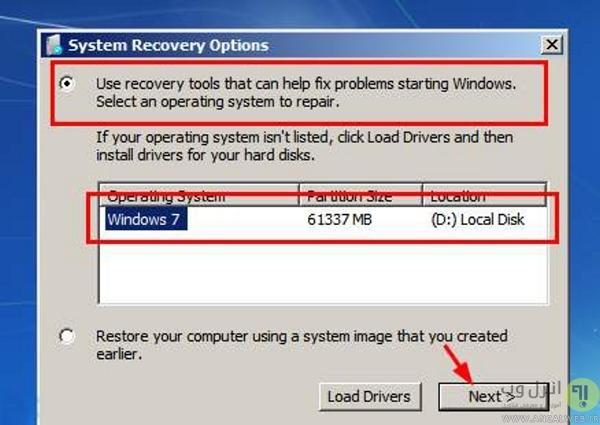 8 روش حل مشکل ارور No Bootable Device در لپ تاپ و کامپیوتر - انزل وب