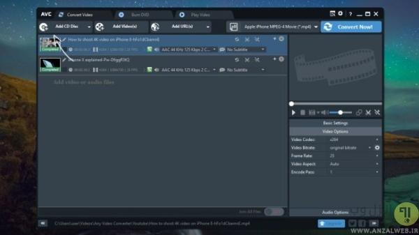 ابزار تبدیل فرمت ویدیو تبدیل AVI به MP4 آنلاین و.. در Any Video Converter Free