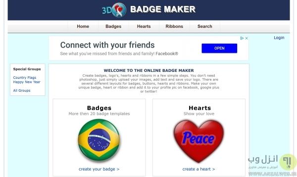 طراحی آنلاین پیکسل، بج سینه و اتیکت سینه با Online Badge Maker