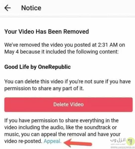 حل مشکل کپی رایت در اینستاگرام برای موزیک روی ویدیو و..