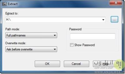 انتقال فایل نصب ویندوز <strong>روی</strong> هارد برای نصب ویندوز توسط هارد <strong>اکسترنال</strong>