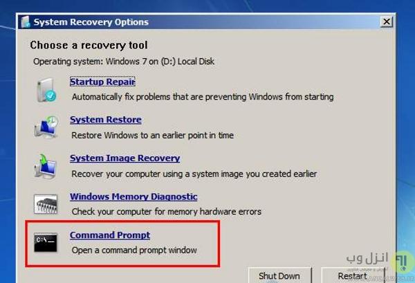 تعمیر سیستم برای رفع ارور No Bootable Device