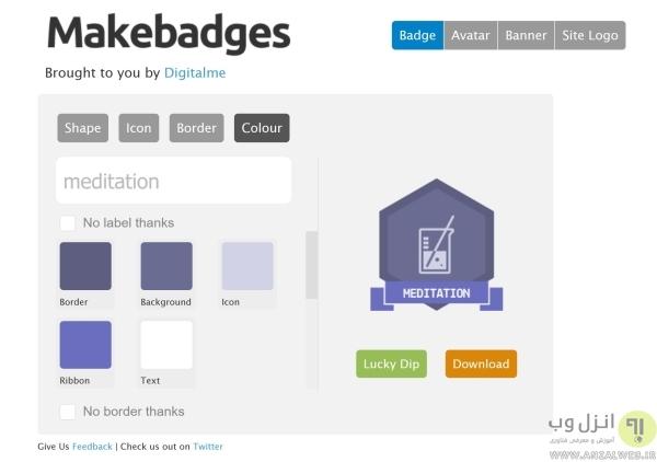 سایت Make badg برای طراحی آنلاین پیکسل