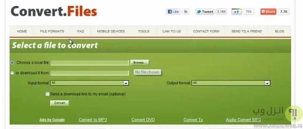 ابزار Convertfiles Video برای تبدیل ویدیو به MP4 آنلاین