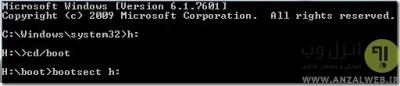 بوتیبل کردن هارد اکسترنال برای نصب ویندوز از روی هارد اکسترنال