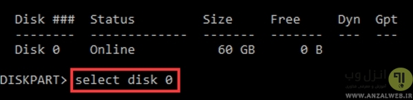 تنظیم پارتیشن اولیه برای رفع مشکل No Bootable Device در ویندوز