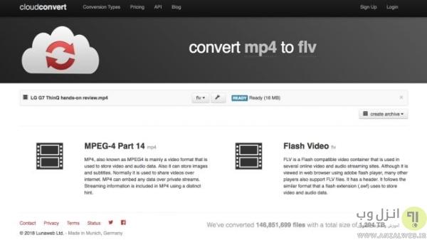 تبدیل MP3 به MP4 و.. CloudConver