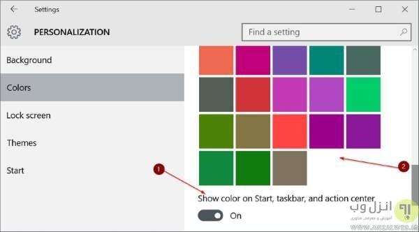 تغییر رنگ نوار وظیفه در ویندوز 10
