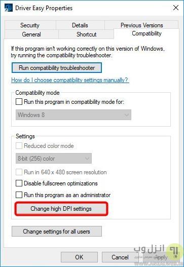 حل مشکل کوچک بودن برنامه ها در ویندوز 10