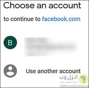 فراموش کردن پسورد ایمیل