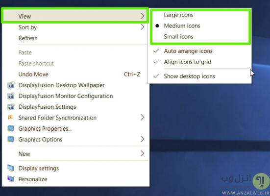 کوچک شدن صفحه دسکتاپ در ویندوز 10