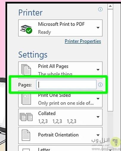 پرینت پشت و رو در pdf