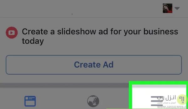 تغییر رمز فیس بوک