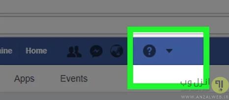 فعال سازی دوباره فیس بوک
