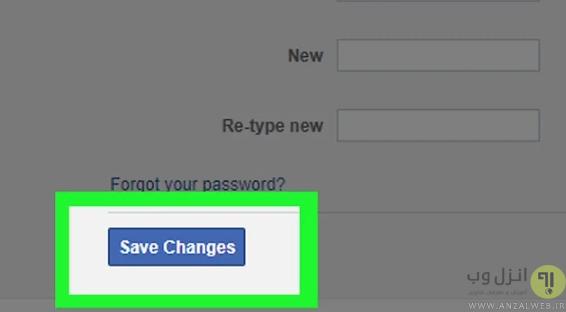 چگونه میتوان پسورد فیسبوک را عوض کرد