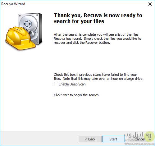 بازگرداندن فایلهای پاک شده از recycle bin بدون نرم افزار