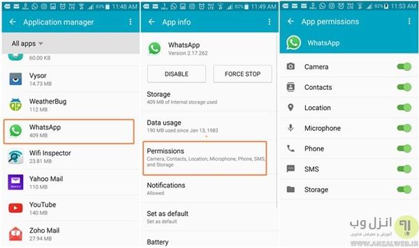 تنظیمات تماس تصویری واتساپ
