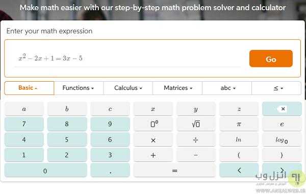 سایت حل سوالات ریاضی